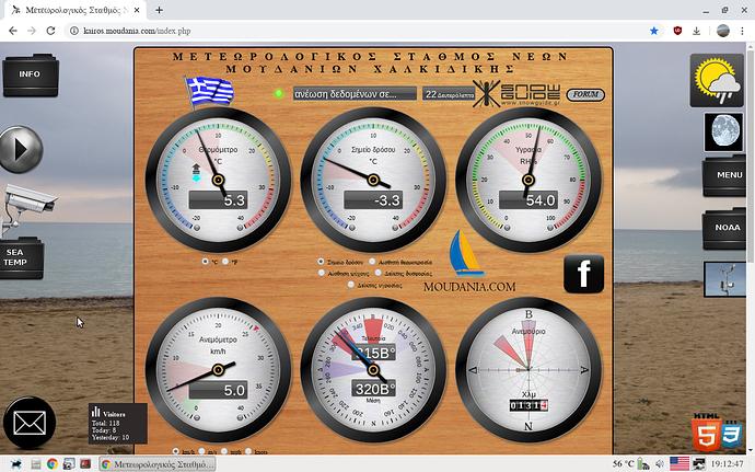 Στιγμιότυπο οθόνης_2020-02-07_19-12-49