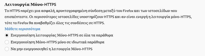 Screenshot-20201210205326-1180x327