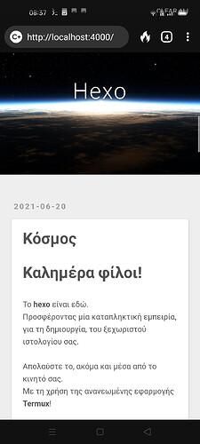 hexo4