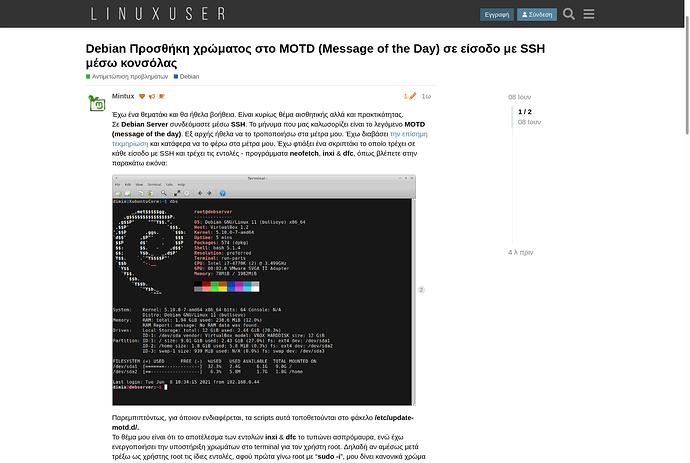 screenshot-linux-user.gr-2021.06.08-19_50_35