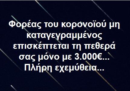 89354890_10157975106692398_5718242693943918592_n