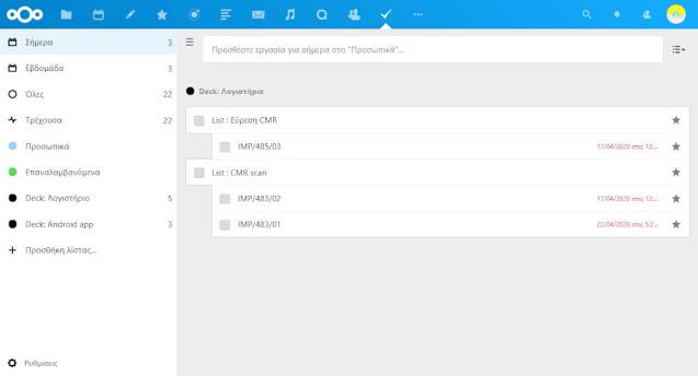 Nextcloud Tasks