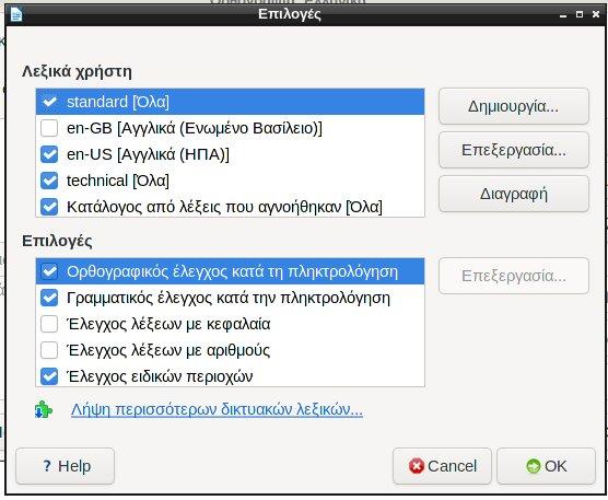 my_lxde_screenshot-2021-07-06-12-45-44